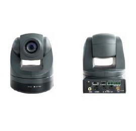 Конференц-камера D6282